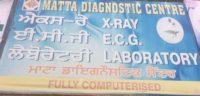 matta diagnostic centre chandigarh